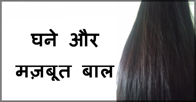 long-strong-hair